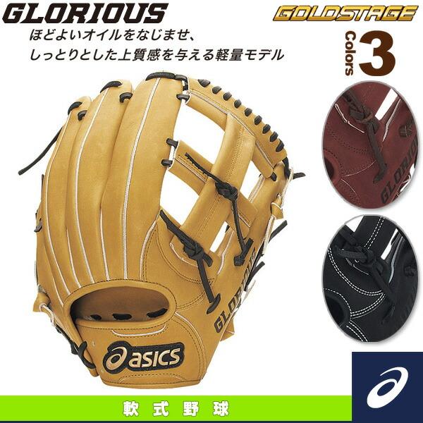 ゴールドステージ GLORIOUS/グロリアス/軟式用グラブ/内野手用(BGR3GH)