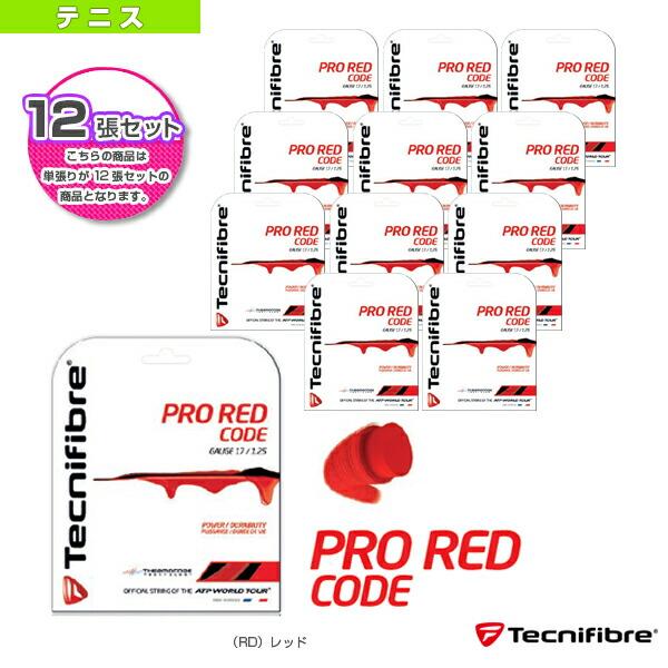 『12張単位』PRO REDCODE/プロ レッドコード(TFG500/TFG501/TFG502)