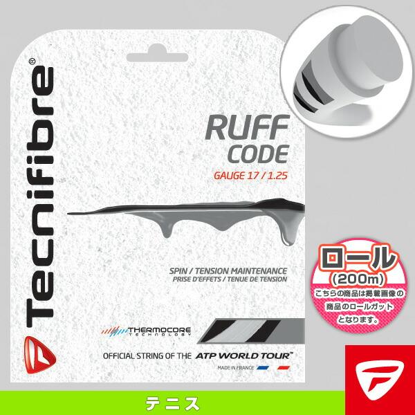 RUFF CODE 200m/ラフコード 200mロール(TFR507/TFR508)