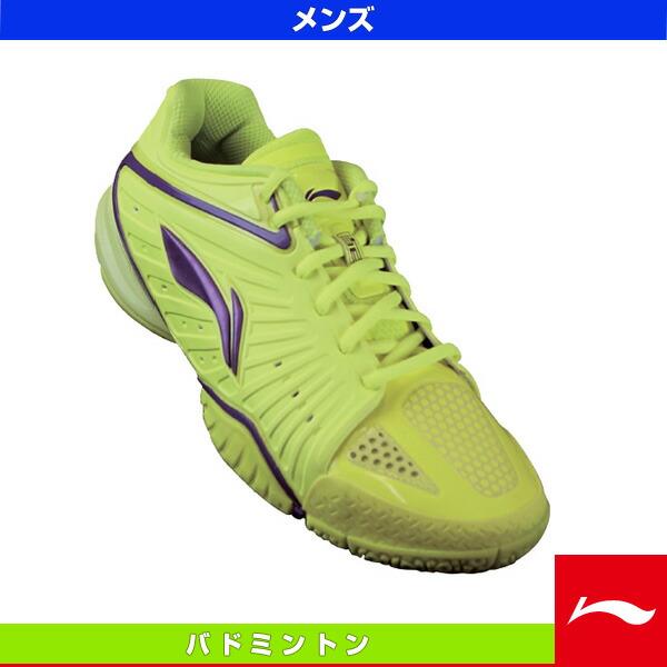 Professional Badminton Shoes/メンズ(AYAG003-5)