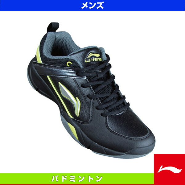 Professional Badminton Shoes/メンズ(AYTF031-3)