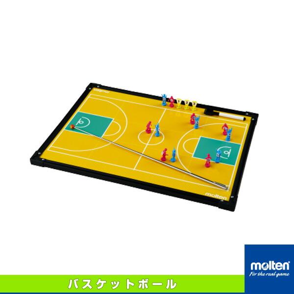 立体作戦盤 バスケットボール用(SB0080)