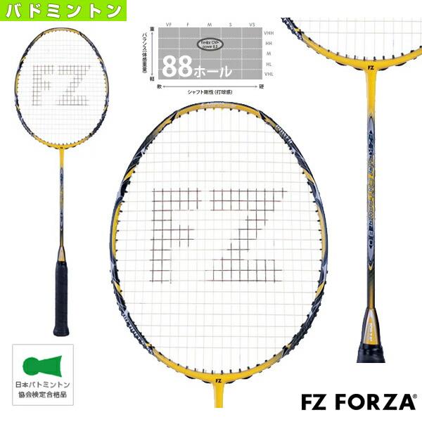 FZ Kevlar CNT-power8.0(KV8.0)