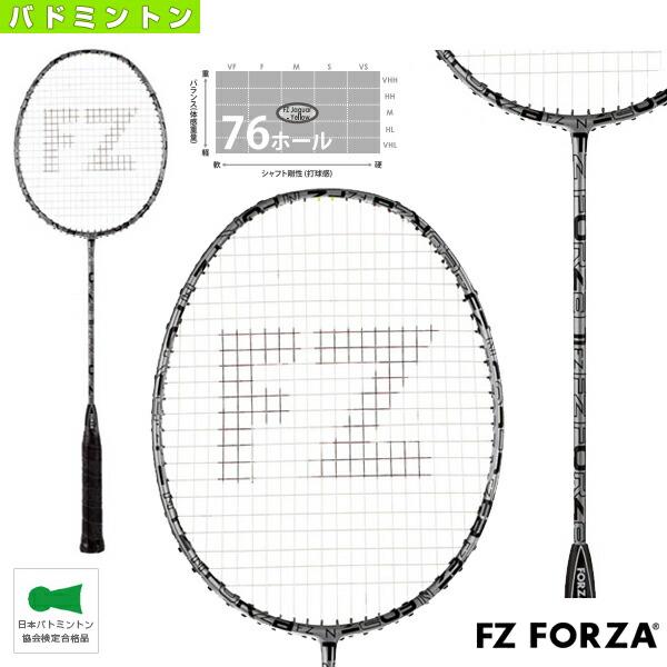 『期間限定大特価』FZ Jaguar-Silver
