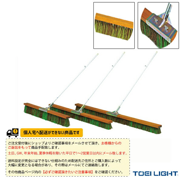 [送料別途]コートブラシミックス120(B-2520)