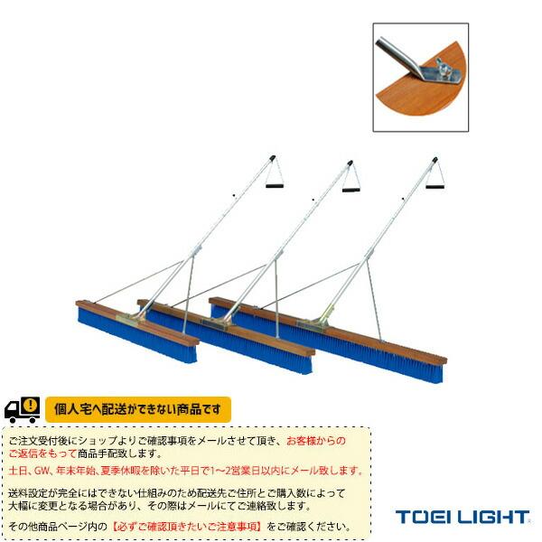 [送料別途]コートブラシPP120S-1(B-2584)