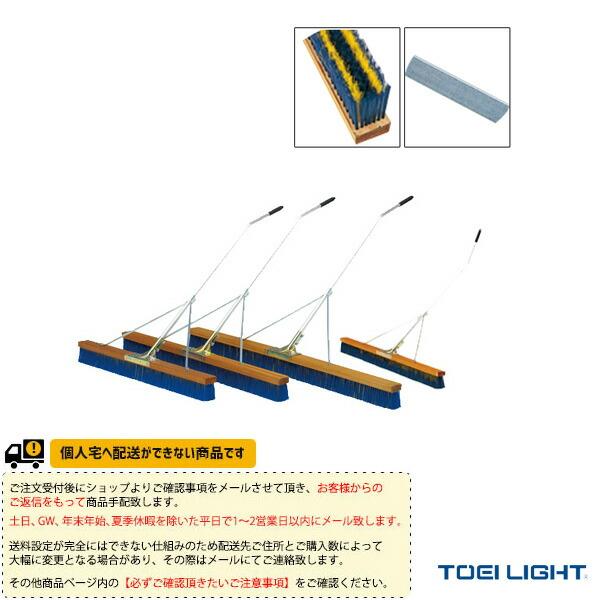 [送料別途]コートブラシN120S-S3(B-2599)