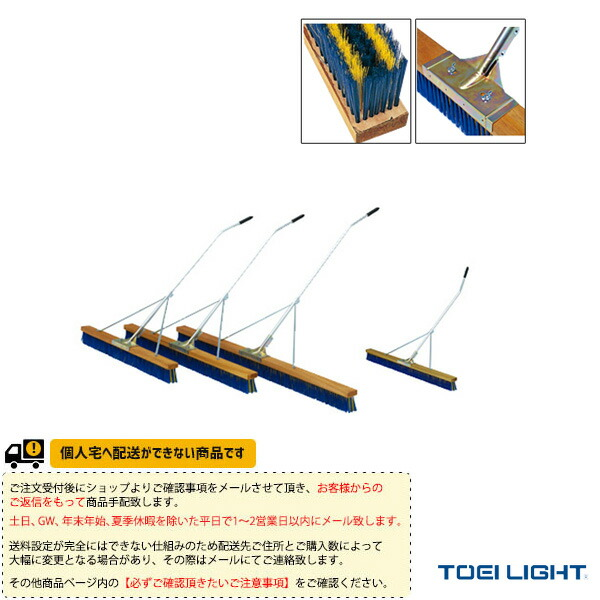 [送料別途]コートブラシN150S-S3(B-2600)