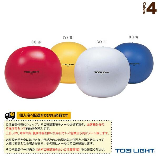 [送料別途]カラー大玉100(B-3275)
