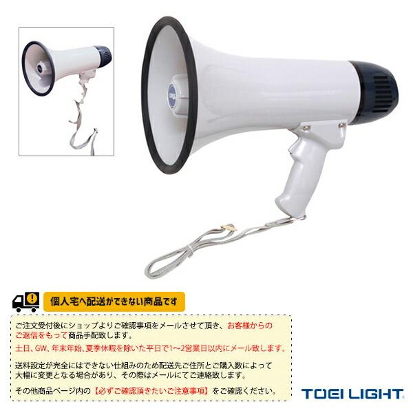 [送料別途]拡声器AHM653(B-3649)