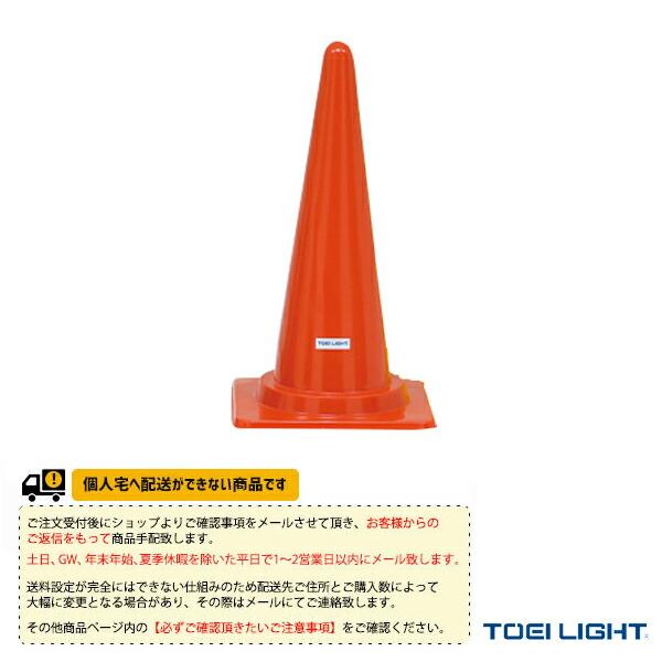 [送料別途]コーナーポイント70/赤(G-1321)