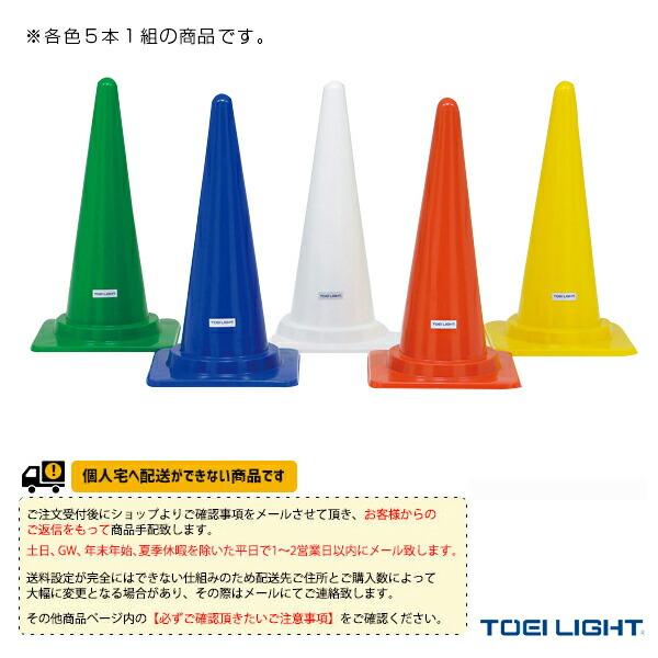 [送料別途]コーナーポイント5/5本1組(G-1323)
