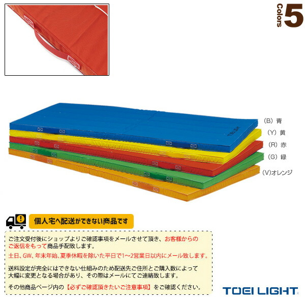 [送料別途]エコカラー合成スポンジマット5cm厚/120×300×5cm(T-1113)