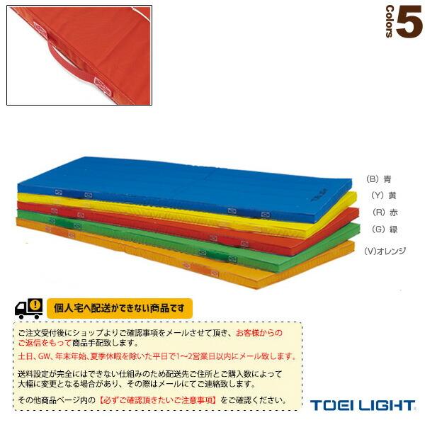 [送料別途]エコカラーノンスリップ合成スポンジマット5cm厚/90×180×5cm(T-1114)
