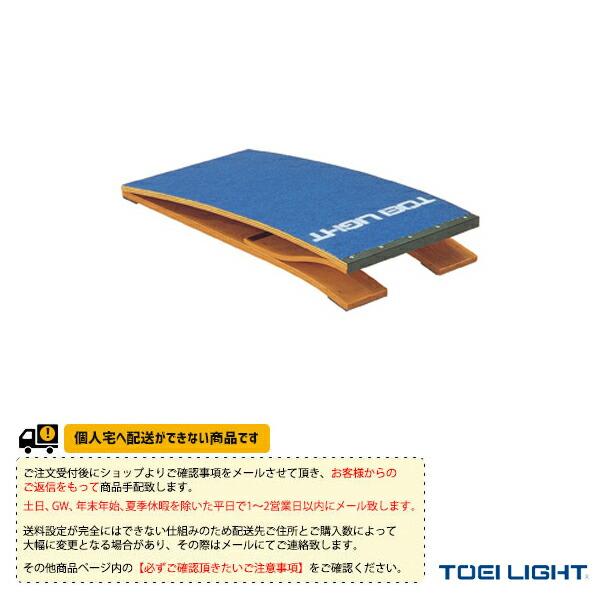 [送料別途]ロイター板120ST1/中学校・高校向(T-1127)