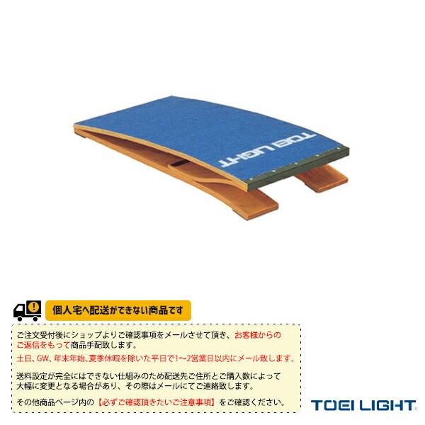 [送料別途]ロイター板100ST/小学校向(T-1149)