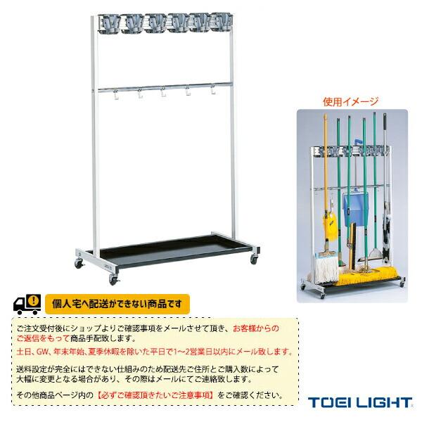 [送料別途]モップハンガーA(T-1150)