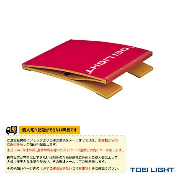 [送料別途]ロイター板60DX】スポンジ入】保育・幼児向(T-1154)