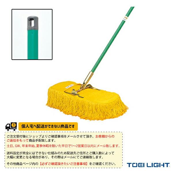 [送料別途]ホールモップ60(T-1206)