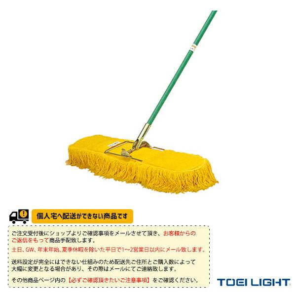 [送料別途]ホールモップ90(T-1208)