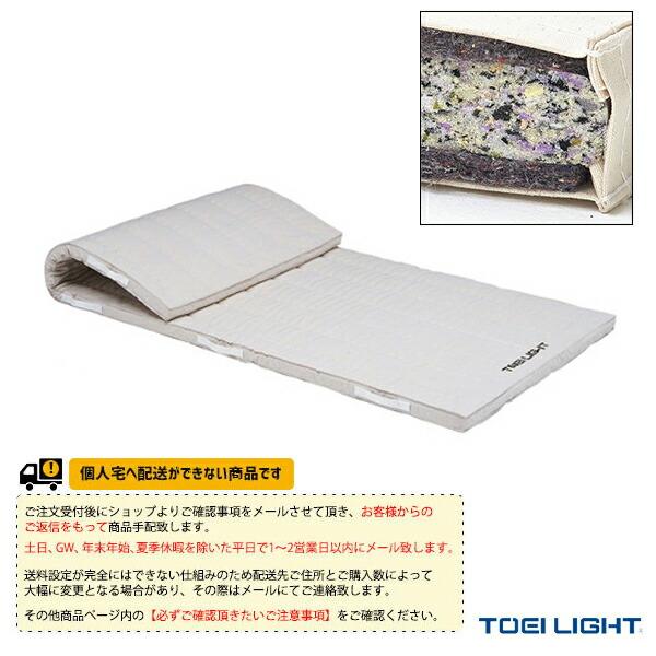 [送料別途]6cm厚コンビネーションマット 9号帆布/90×180×6cm(T-1270)