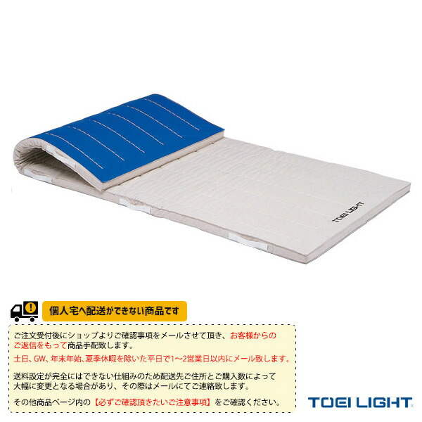[送料別途]6cm厚ノンスリップコンビネーションマット 6号帆布/150×600×6cm(T-1283)