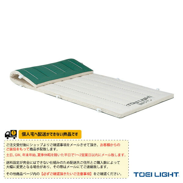[送料別途]6cm厚抗菌ノンスリップコンビネーションマット 6号帆布/150×600×6cm(T-1297)