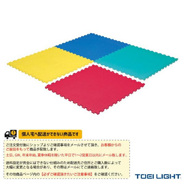 [送料別途]ジョイントマットPO18C/4枚1組 カラー青・緑・赤・黄(T-1483)