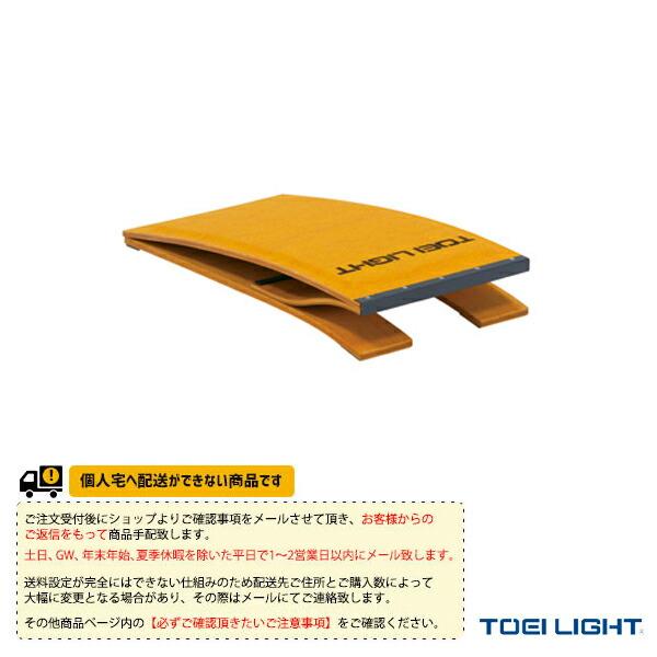 [送料別途]ロイター板100DX/スポンジ入/小学校向(T-1874)