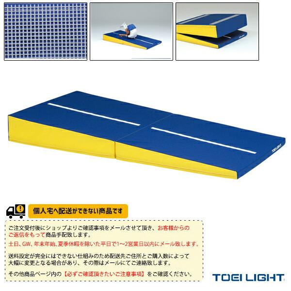 [送料別途]スロープマット20F/二つ折り/90×180×5/20cm(T-1926)