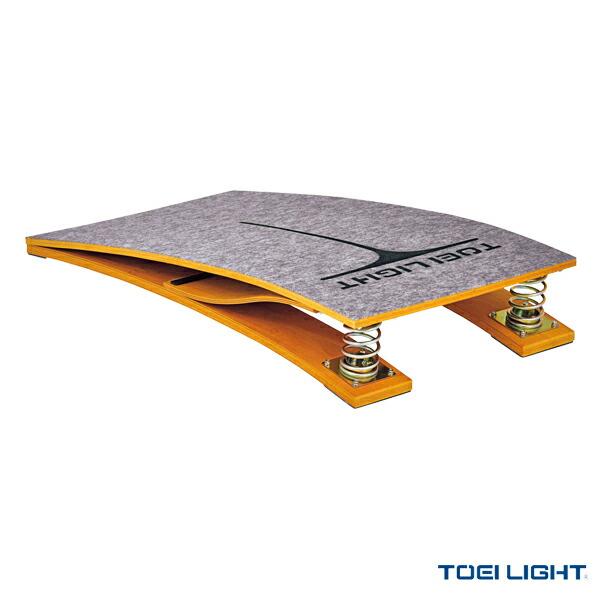 [送料別途]ロイター板スプリング式2/中学校・高校・一般向/板バネ・スプリング式(T-2039)