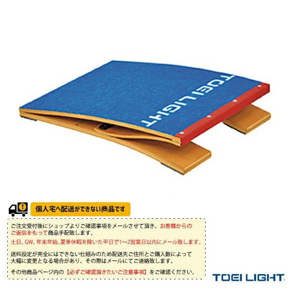 [送料別途]ロイター板60ST/保育・幼児向(T-2041)