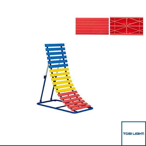 [送料別途]逆上がり補助板ワイド600-1(T-2079)
