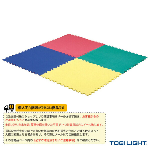 [送料別途]ジョイントマットSC15】同色4枚1組(T-2085)