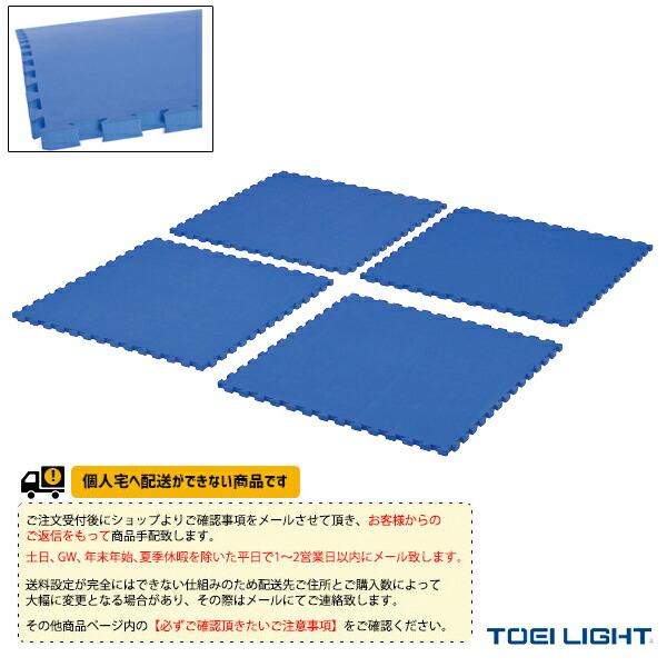 [送料別途]システムジョイントマット20/4枚1組(T-2103)