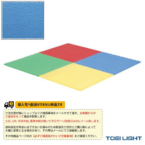 [送料別途]抗菌ジョイントマットHG20/4枚1組 カラー青・緑・赤・黄(T-2104)