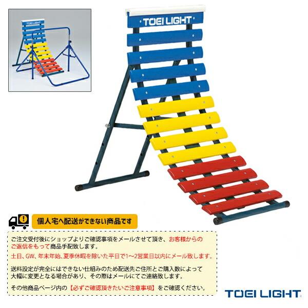 [送料別途]小型鉄棒逆上がり補助板/幼児・小学校低学年向(T-2174)