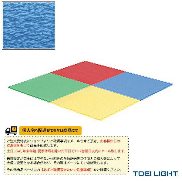 [送料別途]抗菌ジョイントマットSC15/同色4枚1組(T-2187)