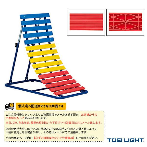 [送料別途]小型逆上がり補助板600-1/幼児・小学校低学年向(T-2258)