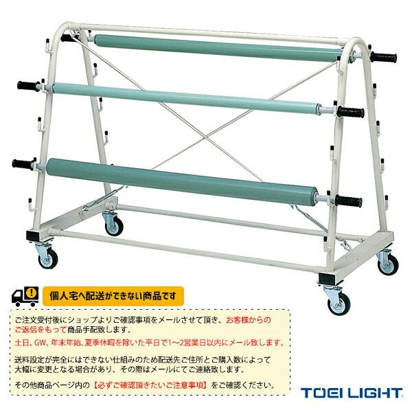 [送料別途]フロアシートハンガーMG10 (T-2273)