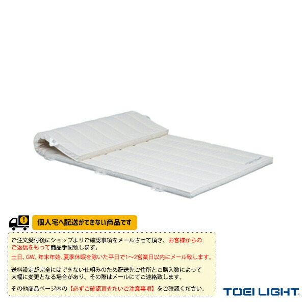 [送料別途]5cm厚合成スポンジマット 9号帆布/120×240×5cm(T-2458)