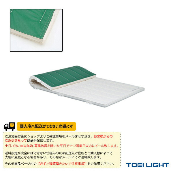 [送料別途]5cm厚ノンスリップ合成スポンジマット 9号帆布/120×240×5cm(T-2469)