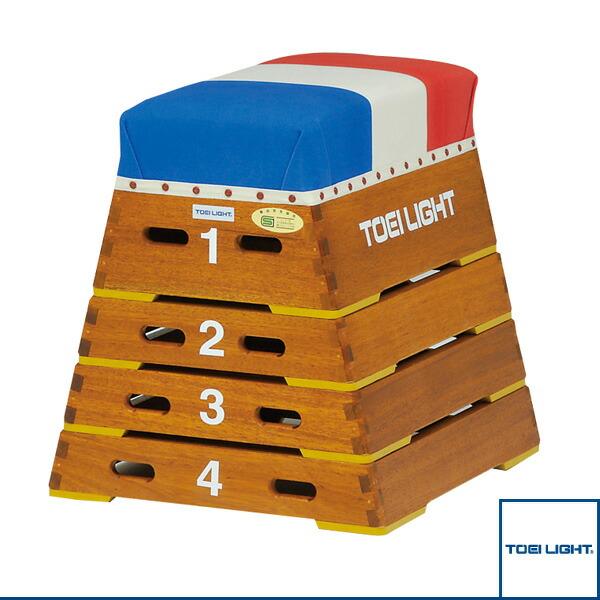 [送料別途]跳び箱4段SL60/保育・幼児・小学校低学年向(T-2562)