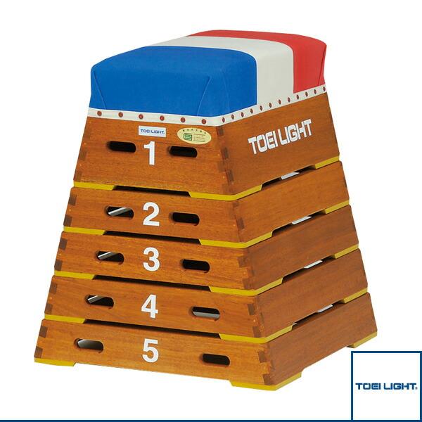 [送料別途]跳び箱5段SL60/小学校向(T-2563)
