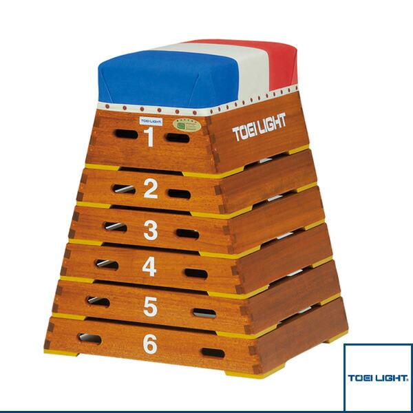 [送料別途]跳び箱6段SL60/小学校向(T-2564)