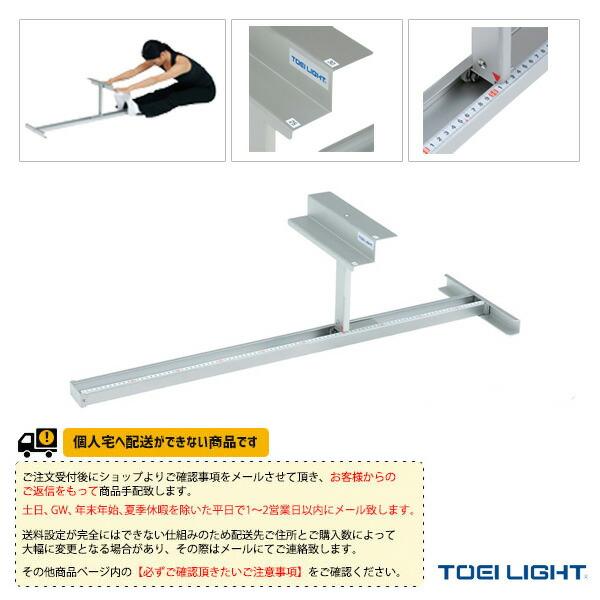 [送料別途]長座体前屈測定器SH(T-2649)