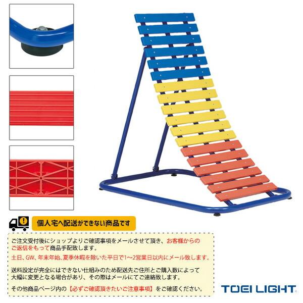 [送料別途]逆上がり補助板RS600(T-2687)