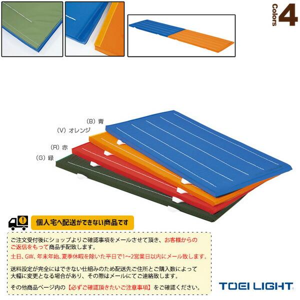 [送料別途]抗菌エコカラー合成スポンジマット5cm厚/ノンスリップ/連結式/90×180×5cm(T-2824)