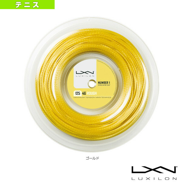 LUXILON ルキシロン/4G ROUGH 125/200mロール(WRZ990144)