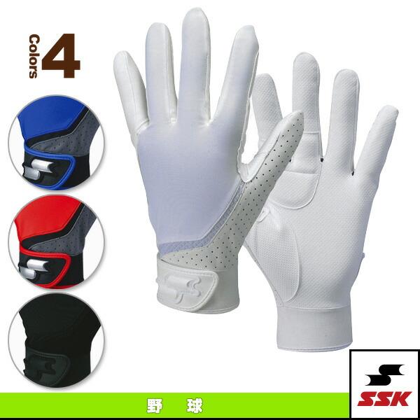守備専用手袋(BG110S)